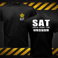 2019 Funny New Rare Japan Swat Special Assault Team Sat Police Force Ctu T-Shirt Double Side Unisex Tee
