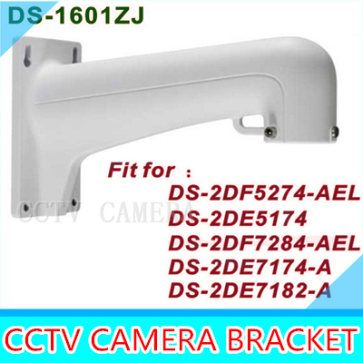Bracket DS-1601ZJ Outdoor Indoor Wall Mount Aluminum Alloy For Speed Dome PTZ Camera DS-2DF7284/2DF7286-AEL etc. cctv camera housing aluminum alloy for bullet box camera with bracket for extreme cold or warm outdoor built in heater and fan