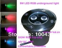 Free shipping IP67,high power,good quality 9W LED RGB underground light,RGB LED inground light,DS 11 8 9W RGB,3X3W RGB 12VDC