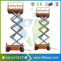 1ton 14m Full Electric Scissor Lift Rental