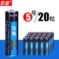 Doublepow 20 шт./лот карбоновая цинковая сухая батарея 1 5 V AA основная батарея