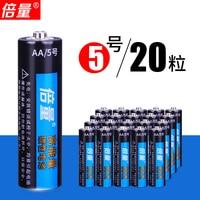 Doublepow 20 יח'\חבילה פחמן אבץ יבש סוללה 1.5 V AA סוללה ראשית
