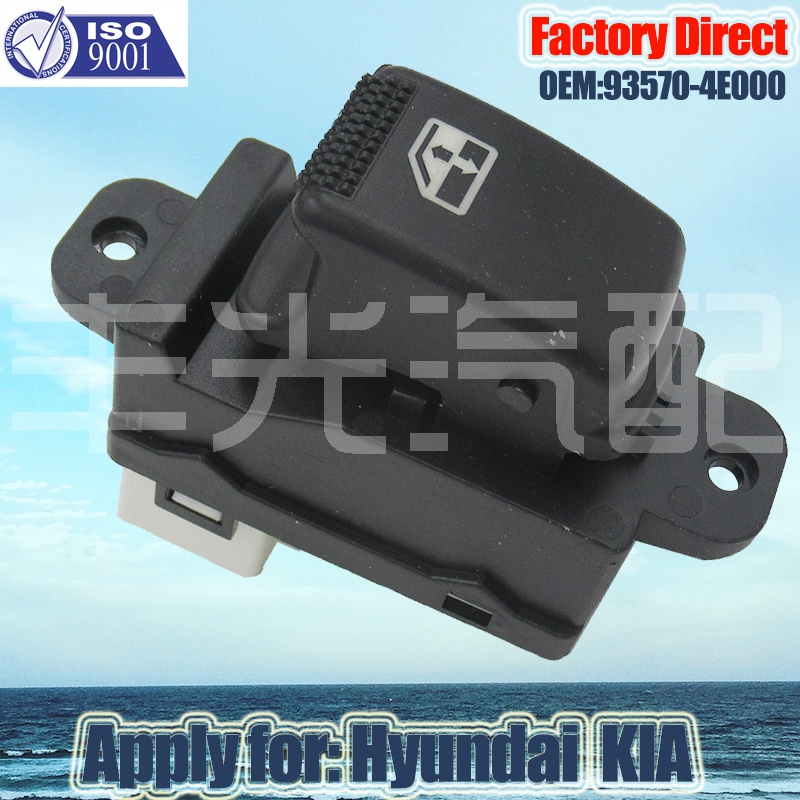 Factory Direct Window Regulator Switch Auto MASTER POWER WINDOW SWITCH Apply for Hyundai KIA LHD Left Driver Side 93575-4E000