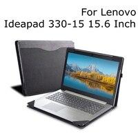 حافظة غطاء لجهاز lenovo ideapad 330-15 15.6 بوصة PU حافظة جلدية فوليو واقية قشرة صلبة غطاء لجهاز lenovo ideapad 330 15
