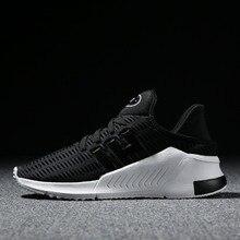 Кроссовки для мужчин Высокое качество на шнуровке удобная спортивная обувь уличная трендовая дышащая обувь для бега брендовая износостойкая Мужская