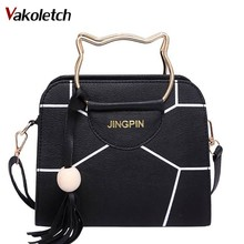 Fashion PU Leather Top-handle Women Handbag Solid Ladies Tassel Shoulder Bag Casual Patchwork Tote Crossbody Messenger Bags V13