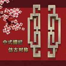 Oferta especial! Chinês antigo jardim simples handle armário roupeiro armários armário de sapatos lidar Qing Gu