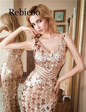 Rebicoo 2019 new elegant sexy slim sequins double V-neck luxury gold noble fishtail dress