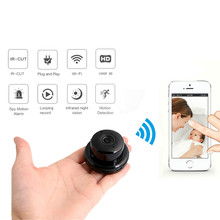 LSmart Home Security MiNi WiFi IP Camera Wireless Small CCTV Infrared Camera Night Vision Audio P2P Motion Detection no need layout bnc motion detection night vision home security dvr dome camera tf card slot support loop recording tv live view