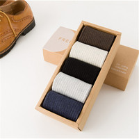 Gift Box 5 Pairs Calcetines Hombre Mens Dress Socks Casual Cotton Sock Autumn Winter