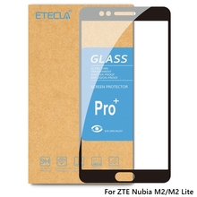 2PCS For ZTE Nubia M2 Tempered Glass On ZTE Nubia M2 Lite Glass  Nubia M2lite Screen Protector 0.26mm 9h Hardness  Glass