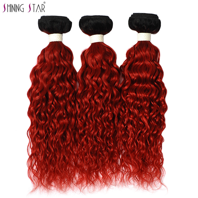 Shining Star Red Ombre Brazilian Hair Weave Bundles Water Wave Bundles 100% Colored Human Hair Weave 10-26 Inches 1/3/4 Non Remy