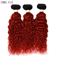 Shining Star Red Ombre Brazilian Hair Weave Bundles Water Wave Bundles 100% Colored Human Hair Weave 10 26 Inches 1/3/4 Non Remy