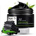 Cara Limpieza Hidratante Facial Cuidado de La Piel Máscara de Barro Negro Máscara Blackhead Removal Anti Acné Control de Aceite de Carbón de Bambú