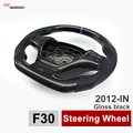 F30 Steering Wheel PU Leather + Carbon Fiber Car Leather Racing Steering Wheel Fits BMW F30 2012 - IN