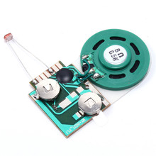Online shoping for popular recordable voice box aliexpress mobile voice module 40s voice for musicrecording greeting cards gift boxes llight sensor movement light control m4hsunfo