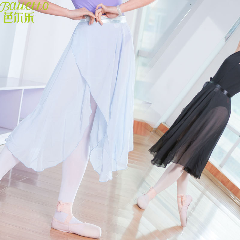 Factory Direct Selling Teacher Dance Skirt Chiffon Dance Skirt Adult Ballet Skirt Bale Practice Skirt