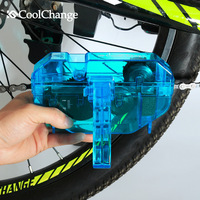 Brand Bicycle Chain Cleaner Cleaning Tool Suite Cleaner Accessories Cycling Mountain Bike Accessories