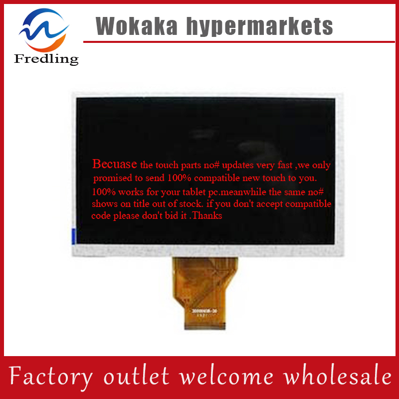все цены на  Original New 7inch lcd panel 20000600-02 -03 -12 20000600-02 Tablet pc lcd screen display for free shipping  онлайн