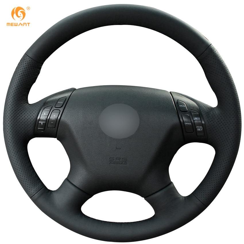 MEWANT черный подлинная кожаный руль Обложка для Honda согласие 7 2004-2007
