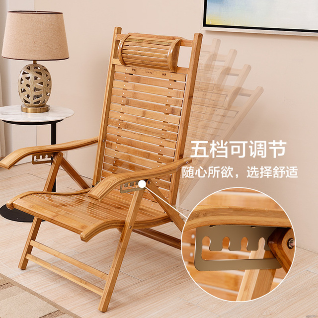 Foldadble Bamboo Garden Chair  6