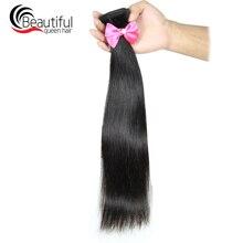 Красивые королевские бразильские человеческие волосы 1 шт/партия 100 г прямые волосы на Трессах remy волосы натуральные необработанные 10-26