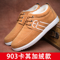 2016 Hot Newest Keep Warm Men Winter Boots High Quality pu Leather Casual Boots Working Fahsion Boots Essential Shoes