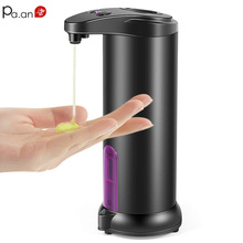 Patent Latte Hand Soap Dispenser Adjustable Automatic Pump Motion Sensor Shampoo Kitchen