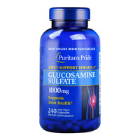 Free shipping Glucosamine Sulfate 1000 mg supports joint health 240 pcs