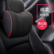 KKYSYELVA  1PCS Space Memory Foam Car Neck Pillow Head restraint in the car Headrest pillow automobile Auto neck pillow leather odontogenic head and neck space infections