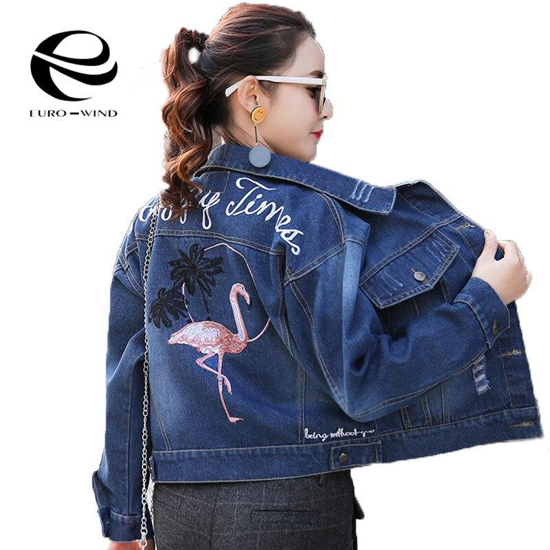 Online Get Cheap Xl Jean Jacket -Aliexpress.com | Alibaba Group