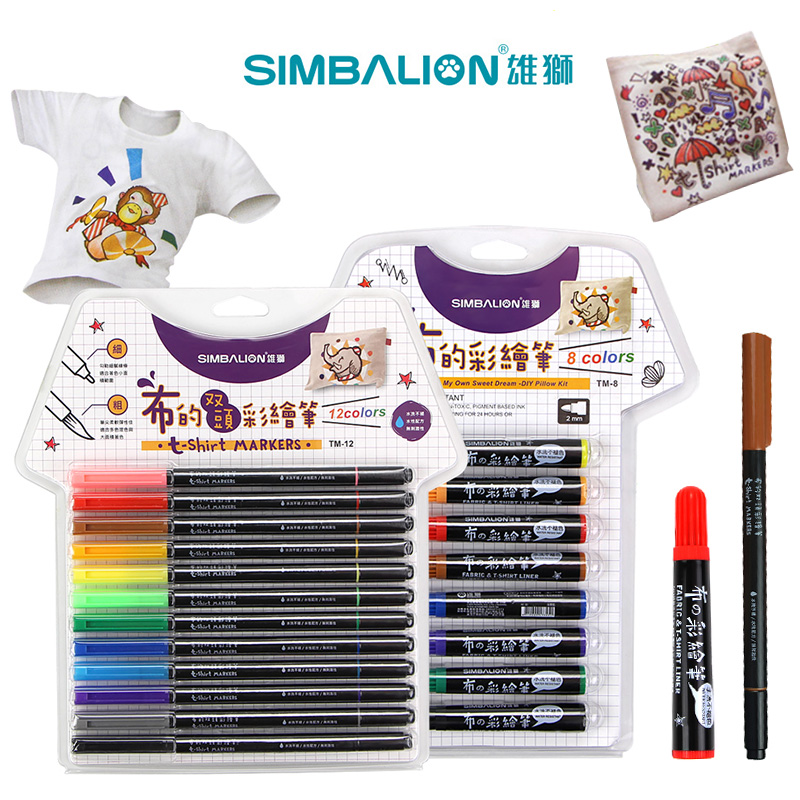 Simbalion Fabric And T-Shirt Liner Marker 12 Colors Double-Headed Textile Paint Cloth Pigment Marker DIY Painting Art Supplies