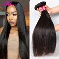 Перуанский Девы Волос Прямой 4 Связки Перуанский Прямые Волосы 7А Необработанные Перуанский Прямо Девы Волос Rosa Продукты Волосы