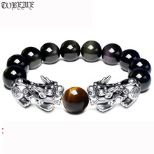 3D 999 Silver Pixiu Beads Bracelet Obsidian Tiger Eye Beaded Wealth Pixiu Bracelet Fengshui Good Luck Bracelet