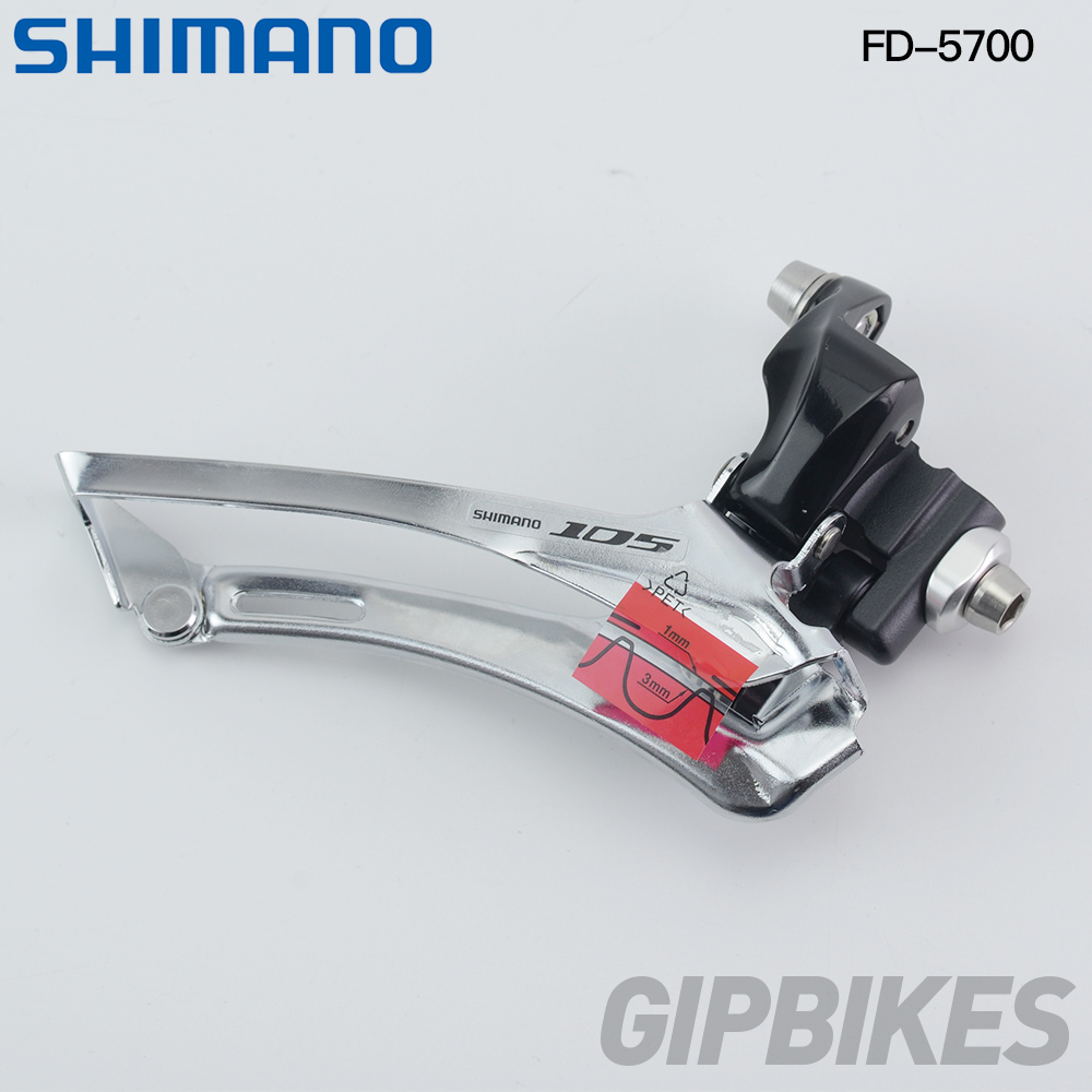 SHIMANO 105 5700 10-SPEED BRAZE ON DOUBLE SILVER FRONT ROAD BICYCLE DERAILLEUR