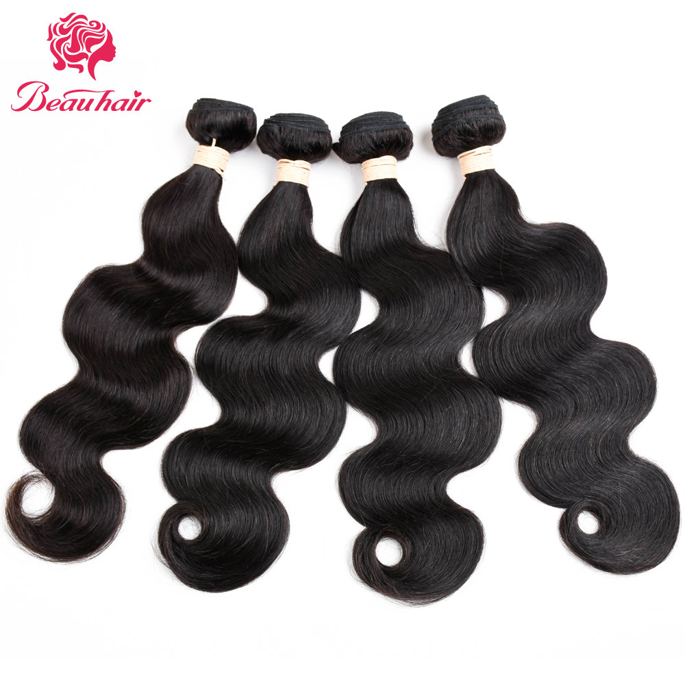 Beauhair Malaysian Body Wave Bundles With Closure Human Hair 4*4 Lace Closure 4 Bundles Non Remy Hair Free Shipping Hot Sale