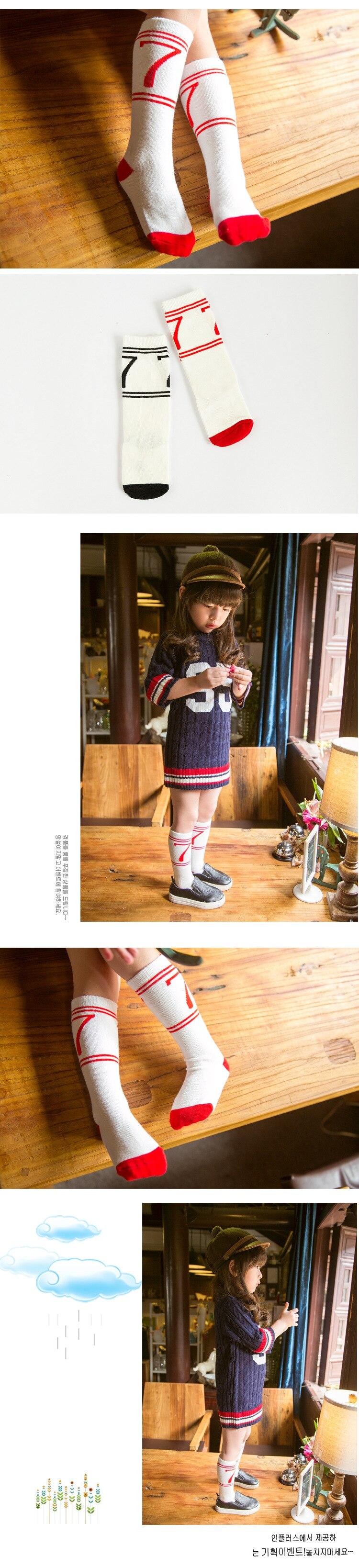 Kids Knee High Socks Number Sport Children White Socks Girls Boys