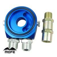 7 ROW 10AN ALUMINUM BLUE ENGINE TRANSMISSION OIL COOLER