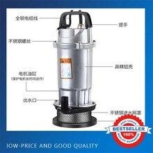 370 Вт/550 Вт погружной насос для чистой воды 220 м3/ч в домашний электрический самовсасывающийся центробежный насос