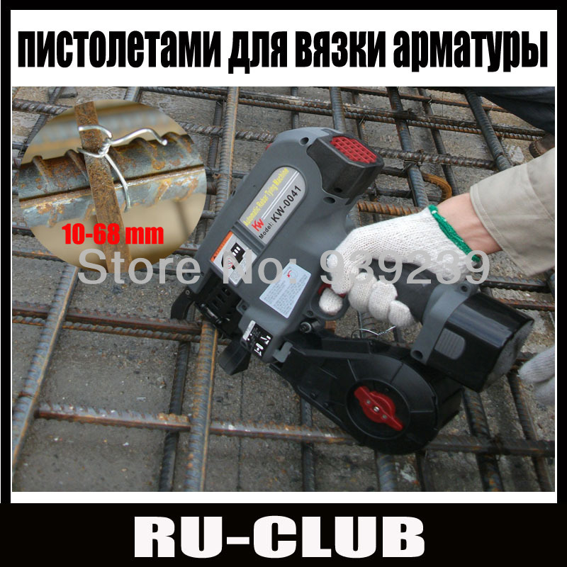 Magnificent Tsb Lookup Big Coil Tap Wiring Solid Bulldog Security Com One Humbucker One Volume Wiring Young How To Install Bulldog Remote Start RedBulldog Remote Starter Installation Lovely Quick Release Tie Wire Reel Pictures Inspiration ..