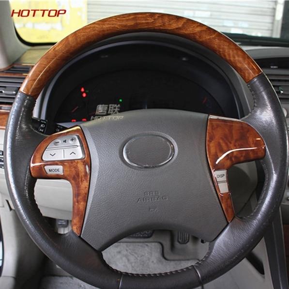 For Toyota Camry 2009-2011 Steering Wheel Trim Interior Trim Sequins Dashboard Trim Interior Decoration  Mahogany ABS