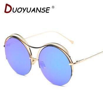 DUOYUANSE, nuevas gafas de sol a la moda, gafas de sol polarizadas circulares joker, 220 hombres y mujeres para restaurar formas antiguas, caja redonda pequeña