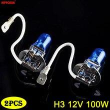 Hippcron lâmpada de halogênio, h3 12v 100w 5000k 2200lm, luz azul escuro, para farol automotivo, super branco (2 peças)