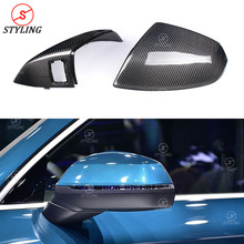 Q5 Q7 Mirror Cover with&without lane side assist For Audi SQ5 Carbon Fiber Side RearView Mirror Case Replacement 2017 2018 2019 2pcs set carbon fiber replacement side wing rear view rearview mirror cover w o side lane assist for audi a8 a3 q3 a4 b8 a5 a6