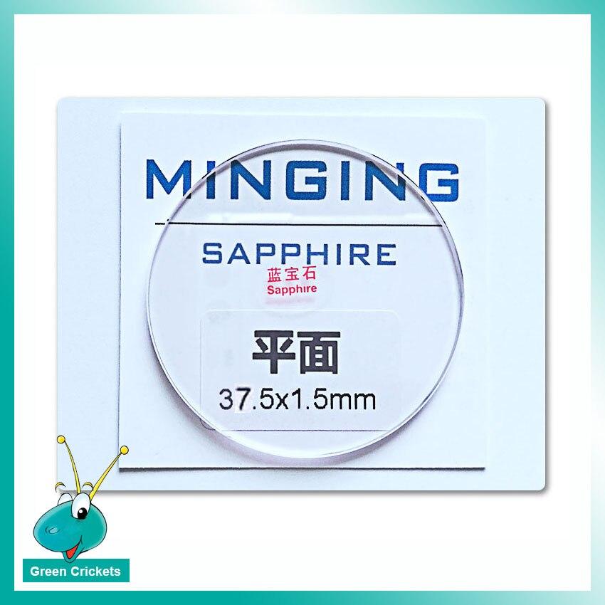 Wholesale 2pcs/lot Flat Round Sapphire Watch Glass 1.5mm thick 37mm 37.5mm 38mm 38.5mm Watch Sapphire Glass Crystalwatch glasswatch glass sapphire crystalsapphire watch glass -