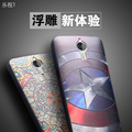 New Arrival Top quality 3D Stereo Relief Painting Soft TPU Back Cover Case For Letv One Le 1 X600 Cases Mobile Phone Cover