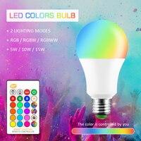 AC 110V 220V E27 RGB LED 電球ライト 5 ワット 10 ワット 15 ワット RGB RGBW RGBWW ランパーダ変更可能カラフルな RGBW LED ランプと赤外線リモコン