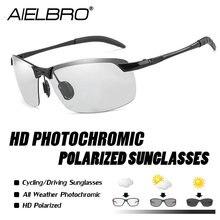 Фотохромные солнцезащитные очки для мужчин Поляризованные вождения