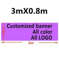 3X0,8 м полноцветный флаг, знамя на заказ с Люверсами