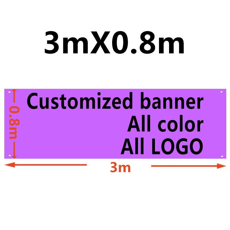 Hart Arbeitend 3x0,8 M Volle Farbe Custom Flagge Banner Mit Ösen Haus & Garten Fahnen, Banner & Zubehör
